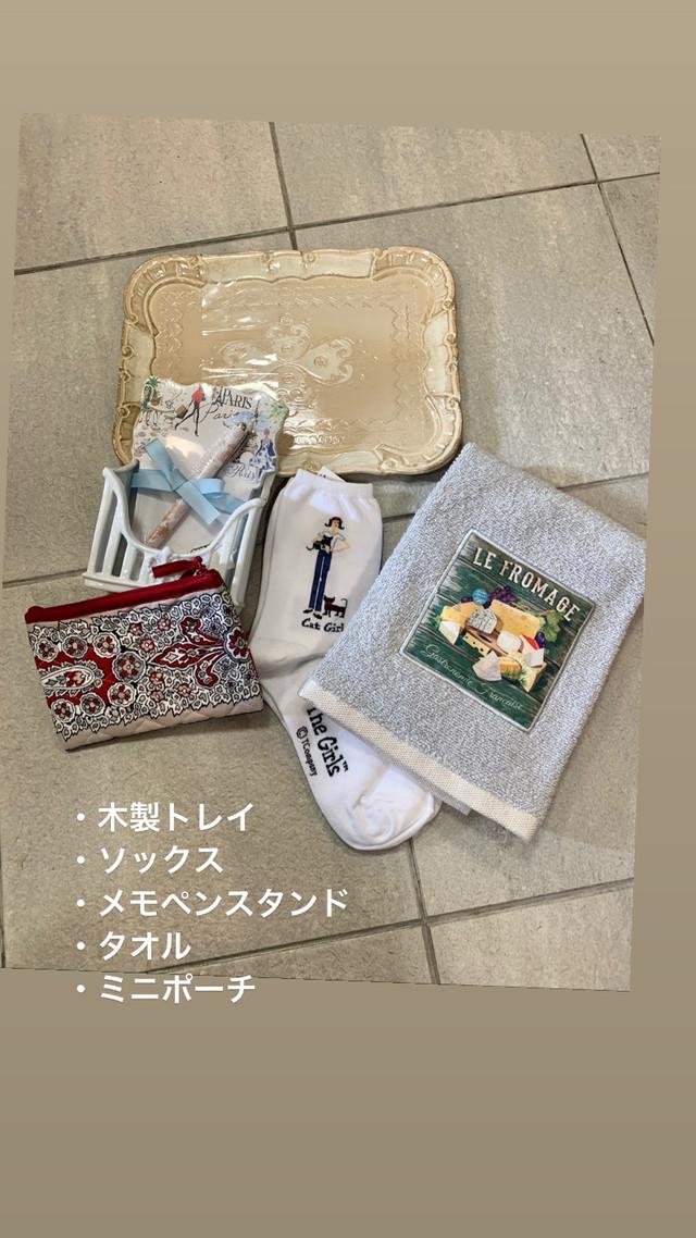 【コロナ(567)ゼロ!】フクハラ雑貨セット(000-000)