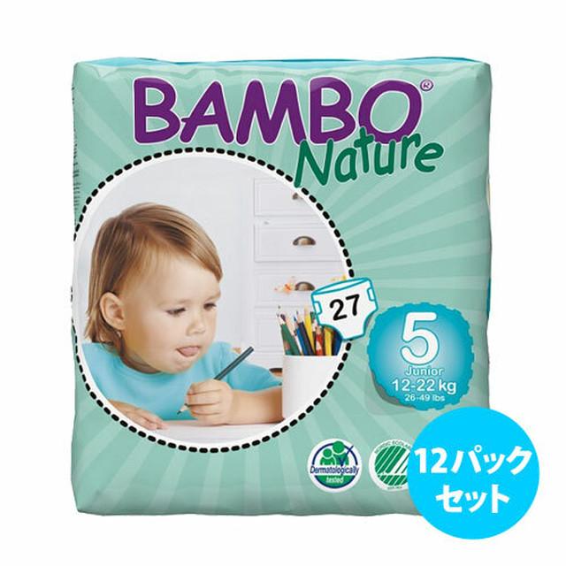 [12パックセット]Bambo Nature紙おむつ (サイズ5)