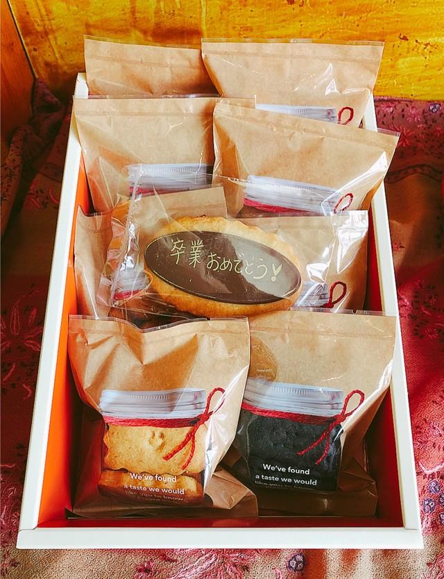 メッセージ付き  焼き菓子2,500円