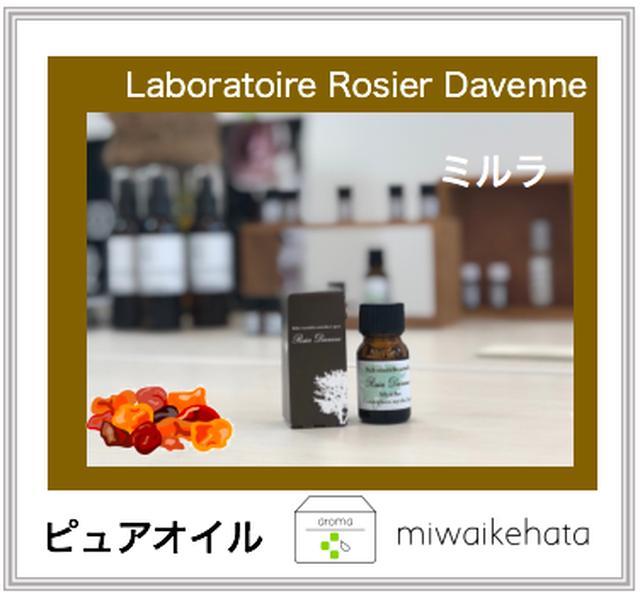 Laboratoire Rosier Davenne   ミルラ、マー、没薬 5mL Myrrh