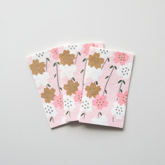 手摺り型染めぽち袋「春シリーズ」