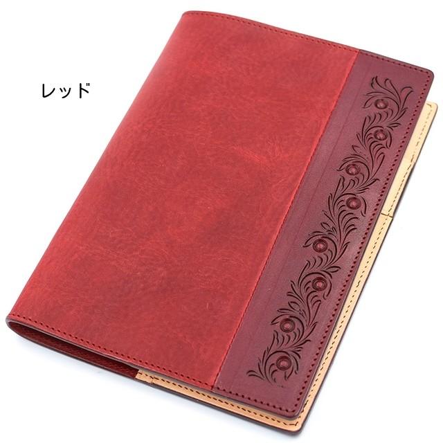 手帳カバー ノートブック フリーカット
