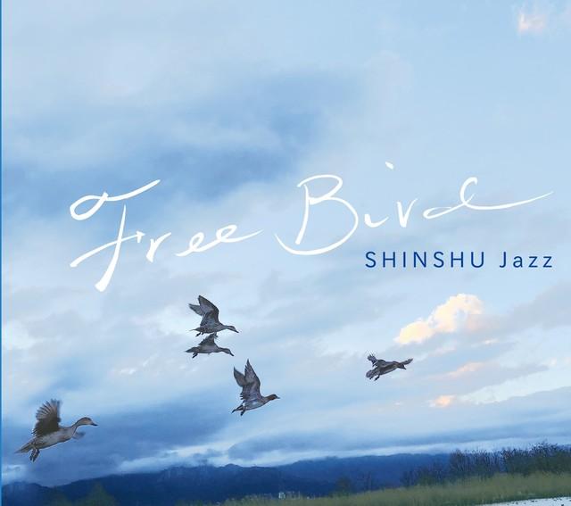 "Sketchbook / ナナマリ ""八ヶ岳南麓ボッサ"" (CD)【10%OFF】"