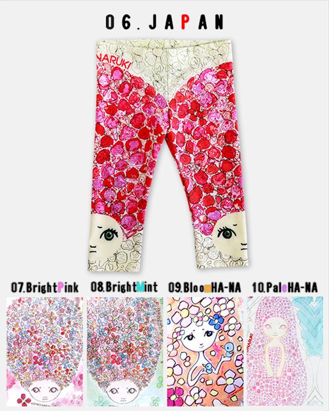 【レディース】Stretch パンツ 6-10