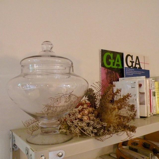 Glass jar SOURIRE