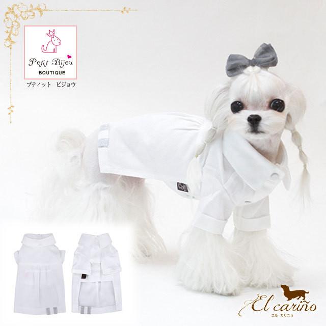 8。Petit Bijou【正規輸入】犬 服 トレーナー シンプル 春 夏 秋 冬