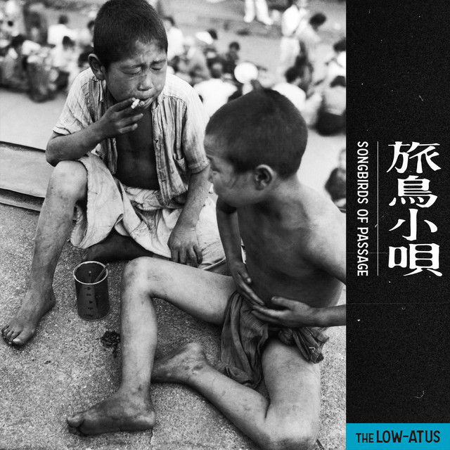 the LOW-ATUS - 旅鳥小唄 アナログ盤(12インチ)