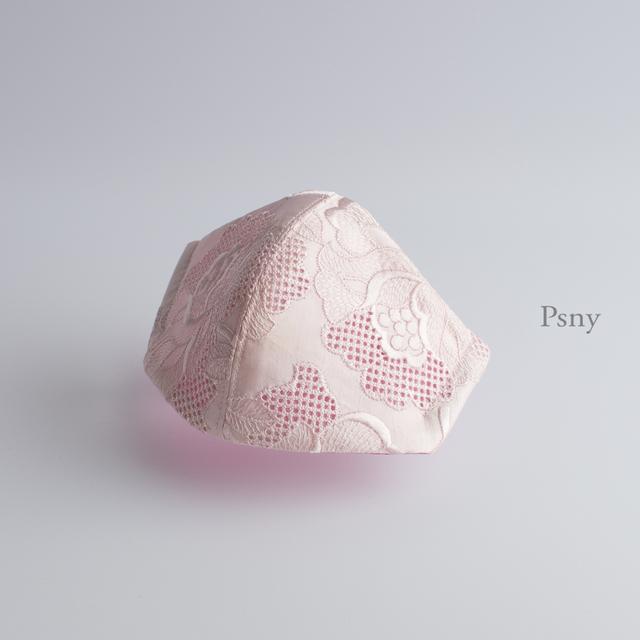 PSNY 送料無料 カンパニュール・ベビー・ピンク 夏仕様 レース 花粉 黄砂 不織布フィルター入り 上品 清楚 可愛い かわいい 美人 美しい 立体 おとな 大人 ますく 花柄 マスク --CP08