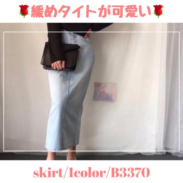 【スタッフ♡イチ推し】スリット入り タイト デニム ロングスカート ワンカラー B3370