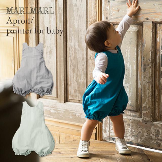 MARLMARL お食事エプロン painter
