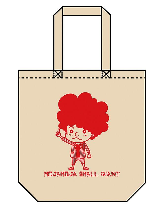 『MOJAMOJA SMALL GIANT』LIVE DVD