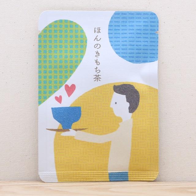 ほんの気持ちを贈る男の子(左向き)|バレンタイン&ホワイトデー|ごあいさつ茶