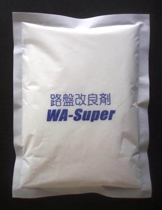 WAスーパー(50袋)