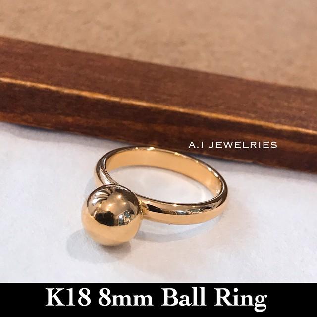 K18 ボール リング 8mm ball ring 18金 シンプル かわいい デザイン