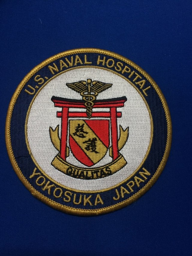 中古品パッチ/U.S.NAVAL HOSPITAL YOKASUKA JAPAN