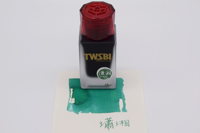 TWSBI 1791 INK SKY BLUE 1791インク スカイブルー
