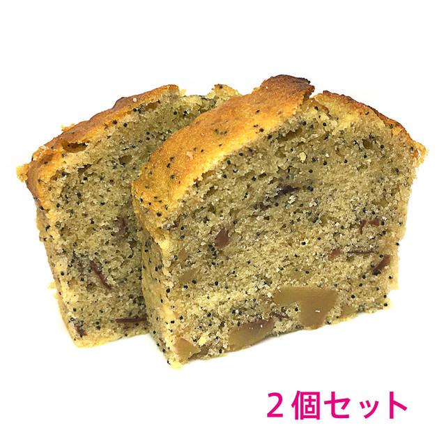 《★冷凍配送》創作スウェーデン菓子「渋皮栗とポピーシードのケーキ(Vallmokaka med kastanjer)」2個セット