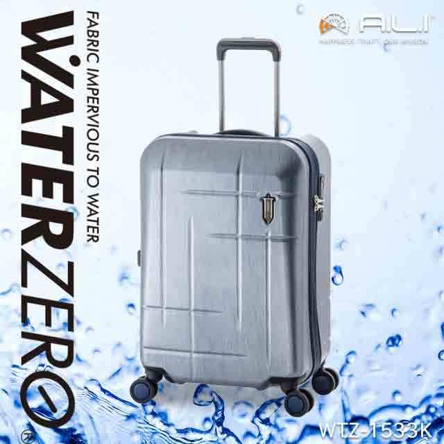 【1~2泊用】WATER ZERO WTZ-1533K 38ℓ/1~2 【機内持ち込み対応サイズ】