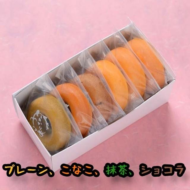 【定期購入】ショコラリッチ 米粉100%手焼きドーナツ グルテンフリー