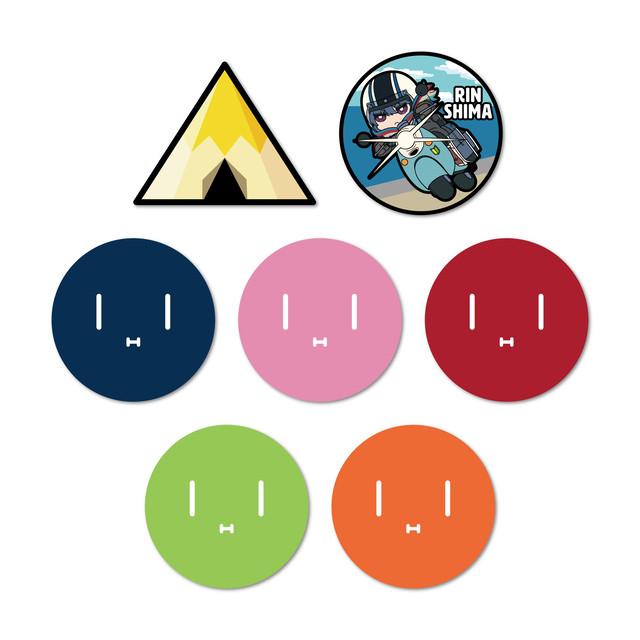 ゆるキャン△ SEASON2ピンズガチャ全7種 (ブラインド)