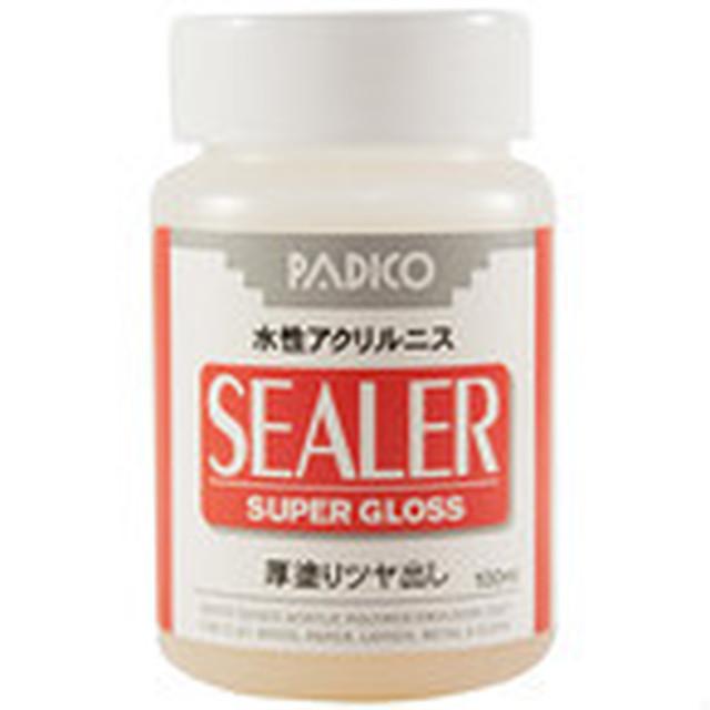 パジコ 樹脂粘土 イエローオーカー 60g