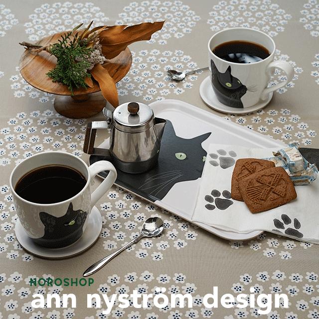 【ann nyström design】黒猫のトレー