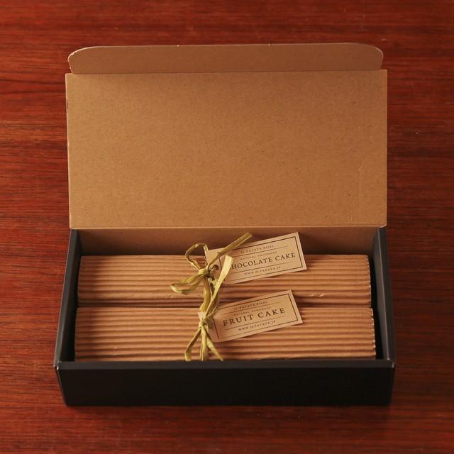 スパーフルーツケーキ&チョコレートケーキ ギフト BOX2本セット