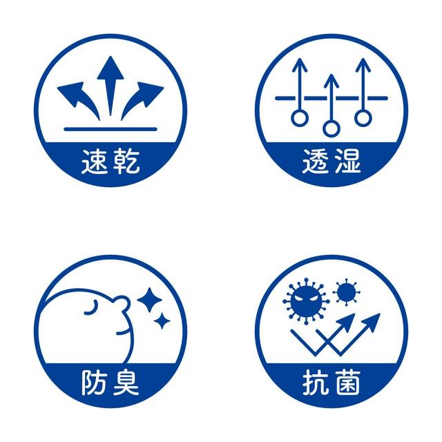 <山口はるみ>バラ青