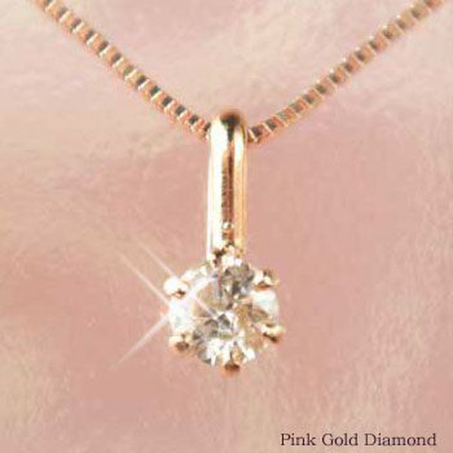 ダイヤモンド ネックレス 一粒 天然ダイヤモンド 18金 0.1ct ピンクゴールド K18