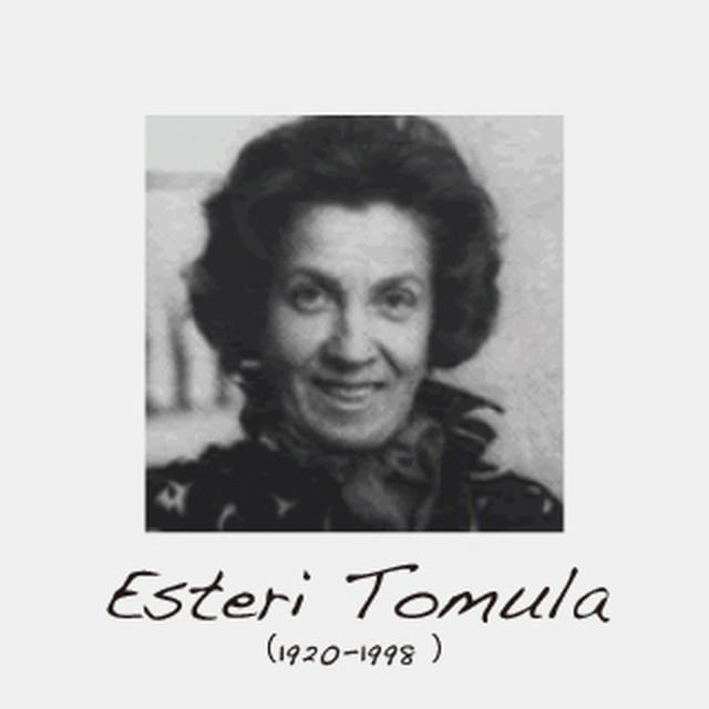 ARABIA アラビア Esteri Tomula エステリ トムラ エッグスタンド&ソルトシェーカーセット 北欧ヴィンテージ