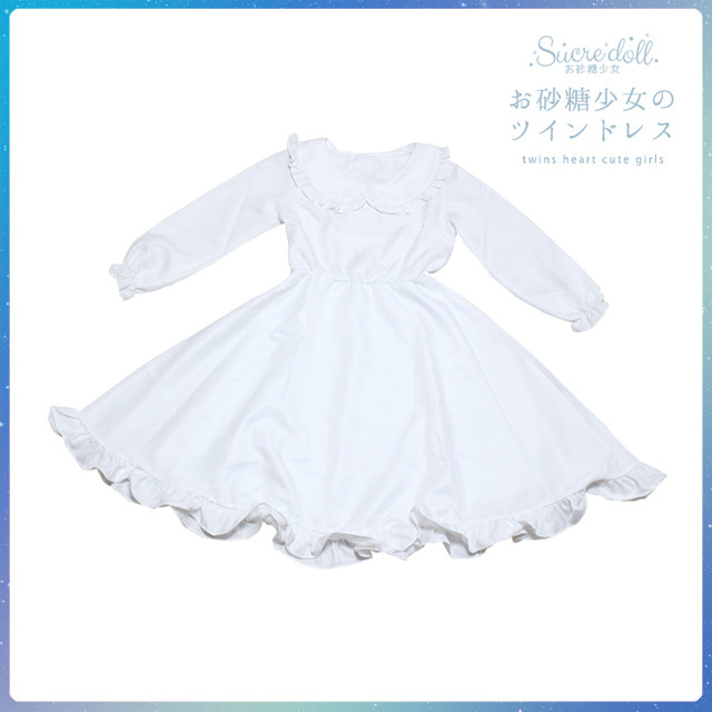 [2color]お砂糖少女のツインドレス