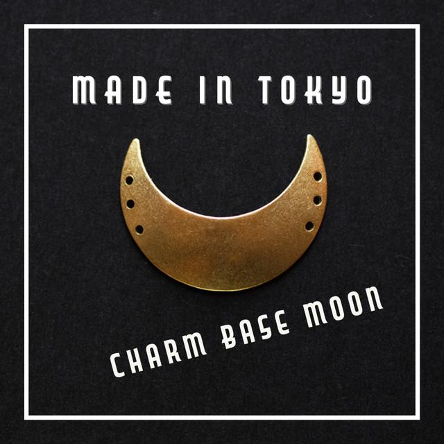 【1個】チャーム・ベース 三日月C(6穴)プレーン(日本製、真鍮、無垢)