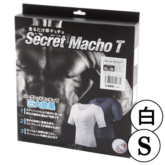 シークレット マッチョTシャツ エアーパット式 自分に合った理想のボイディを作れ!(黒・M)