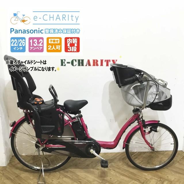 電動自転車 子供乗せ Panasonic ギュット ピンク 前22×後26インチ 【KZ036】 【神戸】