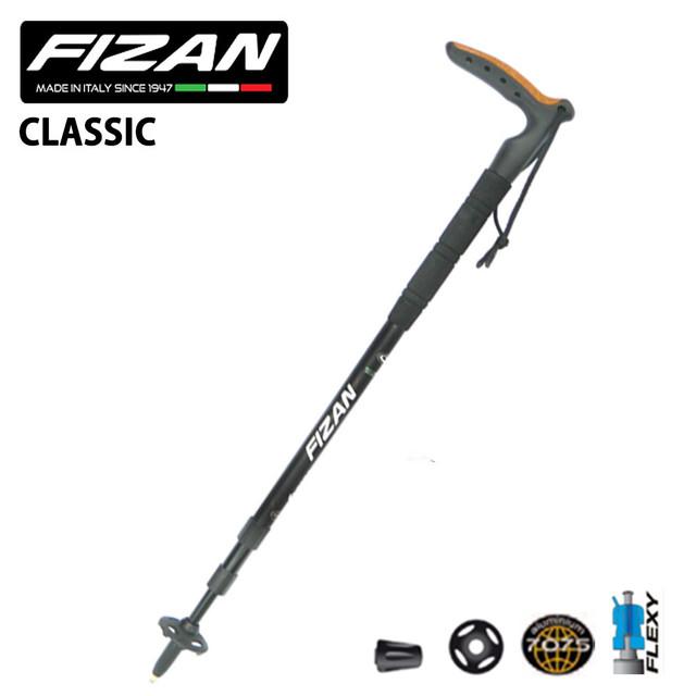 FIZAN フィザン トレッキングポール アジャスタブル 可変 58-132cm COMPACT Red 2本セット FZ-7104 軽量 アルミニウム fz-7104