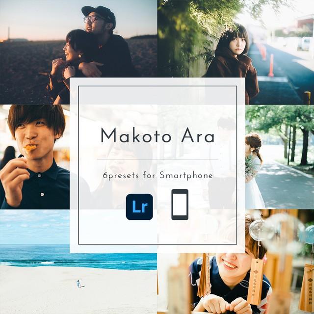 Makoto Ara presets【スマホ用】