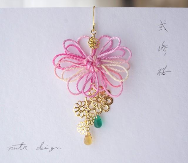 かたっぽピアス「或滲桜」