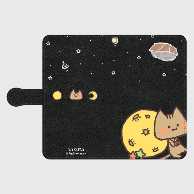 手帳型✿りすねこと月✿黒 Lサイズ