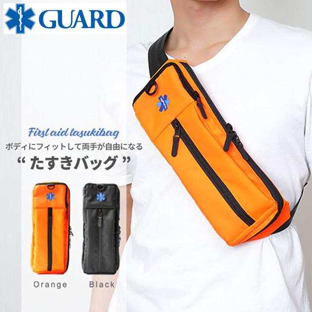 GUARD ガード サージカルステンレス(医療用ステンレス)金属アレルギーの方も安心 スターオブライフ ネックレス solnecklace