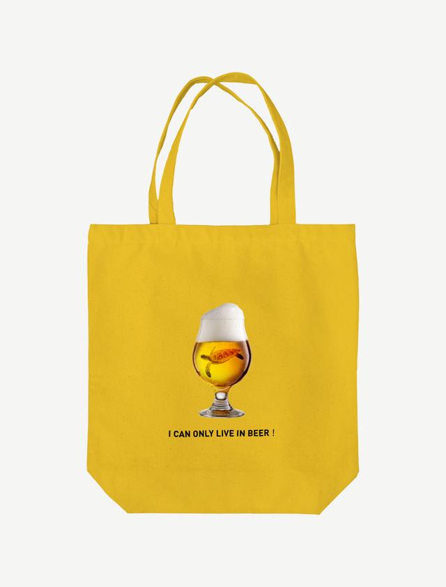 【ビールの中でしか・・・ウミガメ】トートバッグ(デイジー)