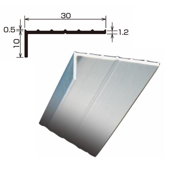 L型アルミアングル TA-31 厚さ:1.2 規格:10×30×2,000 1本 各種シート防水 FRP防水の端末押え金物 タイセイ
