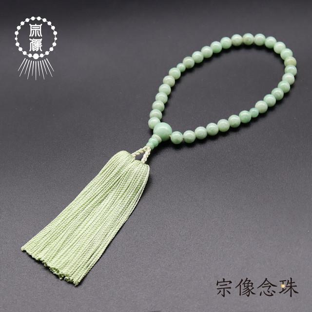 【アベンチュリン】天然石32玉 │  共仕立 │  正絹切房 │ 女性用略式念珠