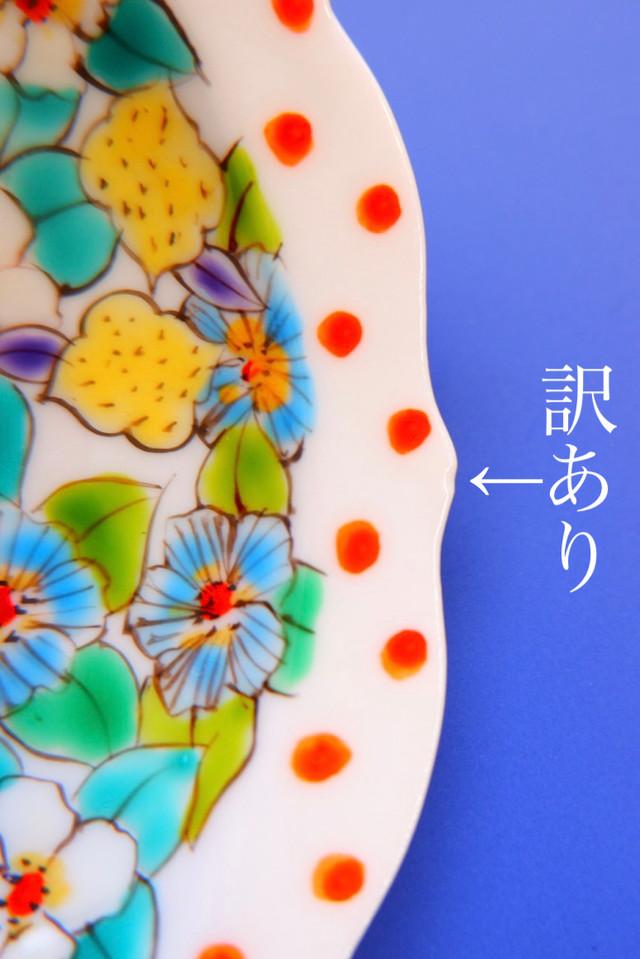 【訳あり】omoibana safari / mame hachi