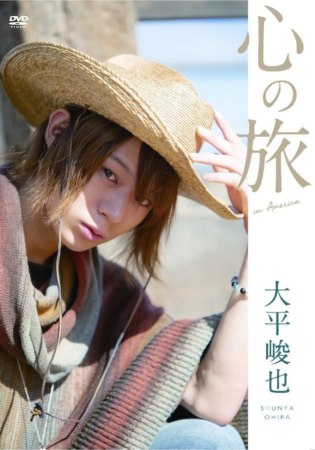 上仁樹 1st DVD「JOURNEY TATSUKI~上仁樹 in TAIPEI~」