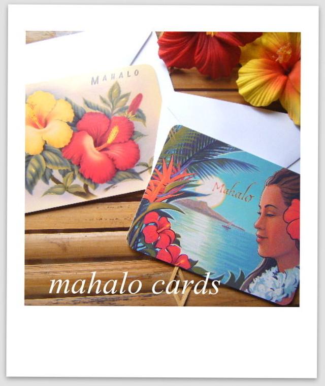 Mahaloメッセージ カード:2枚セットHawaiian Hibiscus/Aloha Moonrise