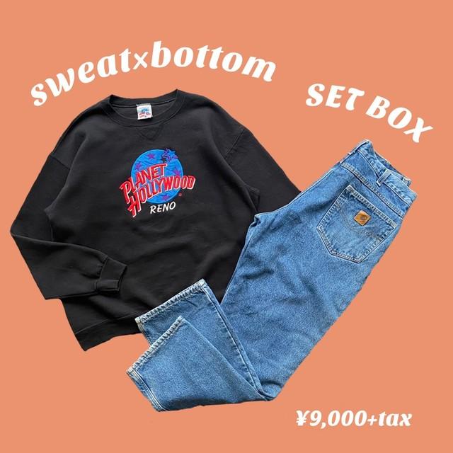sweat×bottom SET BOX