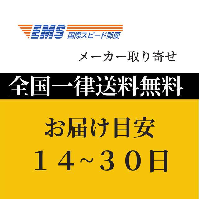 ダマスカス包丁 【XITUO 公式】  菜切包丁 刃渡り 17.5cm VG10 ks20082901
