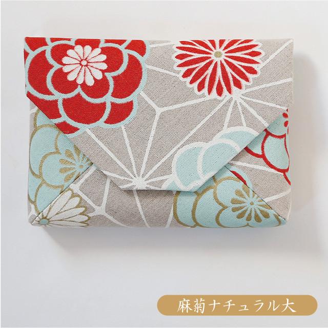 麻菊数寄屋袋