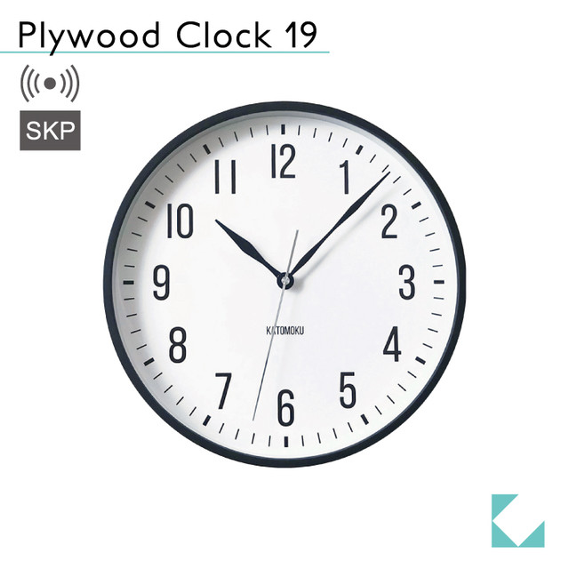 KATOMOKU plywood wall clock 4 km-44NRC SKP電波時計