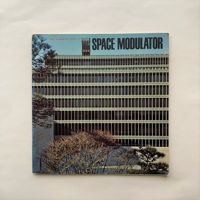 SPACE MODULATOR  1967 No.26  /  / 日本板硝子Space Modulator編集部